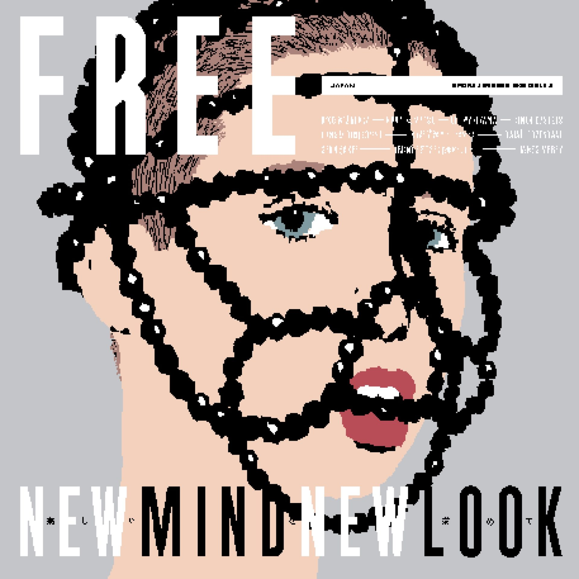 free_1